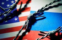 Пассивность России дала США веру во вседозволенность — эксперт