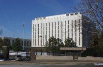 Российских дипломатов в США оштрафуют за черный дым над посольством