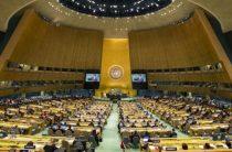 Москва обвинила Вашингтон в блокировке работы России в ООН