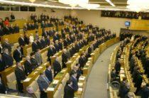 Депутатам собираются урезать зарплату