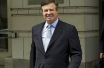 Арест экс-главы штаба Трампа Манафорта: кто следующий в «российском» деле