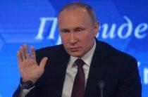 Миротворцы ООН на Донбассе: предыстория предложения Путина