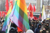 В Совфеде пообещали поддержать уголовное наказание за гей-пропаганду