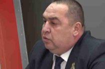 МВД Украины: глава ЛНР Плотницкий сбежал в Россию