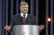 Американцы пригрозили лишить Украину финансовой помощи от МВФ