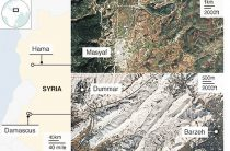 СМИ: «США могут нанести удар по Сирии в выходные»