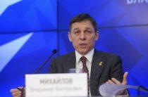 Самовыдвиженец Владимир Михайлов не стал сдавать подписные листы в Центризбирком