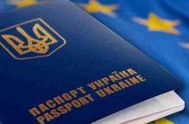 Украинский паспорт оказался выгоднее российского