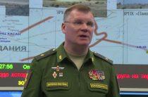 Минобороны ответило СБУ на заявление о переброске вагнеровцев в Сирию