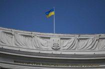 В Киеве увидели признаки сближения России и Украины