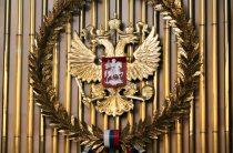 Уголовный кодекс хотят дополнить статьей за пропаганду против России