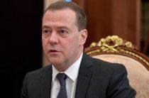 Медведев посоветовал Вашингтону заняться своим Patriot