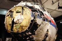 США давят на Россию в деле MH17