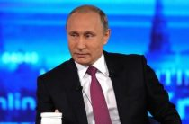 Названа дата «Прямой линии с Владимиром Путиным»