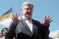 Украинцы раскритиковали памятник Порошенко