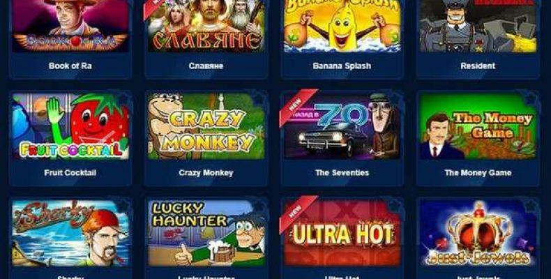 Современное игровое казино и современные доступные слоты в клубе Вулкан