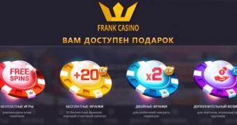 Казино Франк и онлайн игры