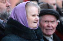 Петиция россиян против повышения пенсионного возраста набрала миллион подписей