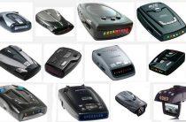 Типы автомобильных антирадаров. Какой выбрать?