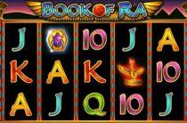 Все новые игры из казино на одном сайте
