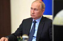 Путин устроил разнос чиновникам