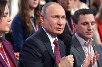 Путин пожалел о развале СССР и вспомнил о крепостных предках