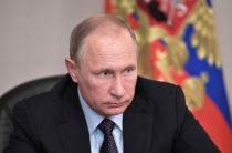 Осень президента Путина: риски выросли