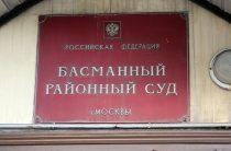 Суд арестовал квартиру, машину и счета Кирилла Серебренникова