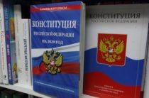Поддержка поправок в Конституцию стала ответом россиян на гей-пропаганду Европы
