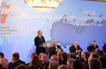 «Предложил доярку хотя бы»: Путин пожурил олигарха за «изнасилование тракториста»