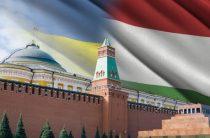 Даже тут Москва: Киев нашел с Будапештом общего врага