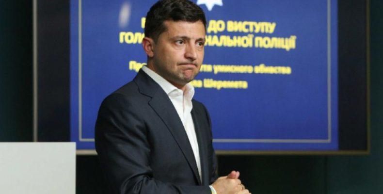 Сюрприз для Зеленского: США выдадут все тайны президента Украины