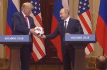 Белый дом больше не будет проверять мяч Путина на безопасность