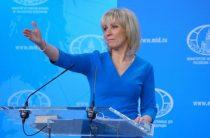 От журналиста США потребовали извинений за «тупую пропаганду»