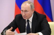 Путин призвал россиян прийти и проголосовать по реформе Конституции