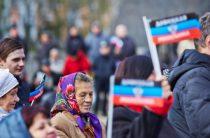 Из мятежного Донбасса создадут гетто