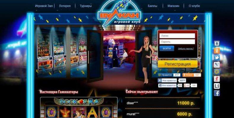 Популярные игровые эмуляторы в игровом клубе Вулкан