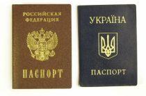 В ДНР выстроилась очередь за паспортами РФ