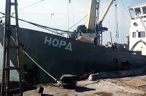 Дипломат РФ попал в базу «Миротворца» из-за экипажа «Норда»