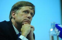 Экс-посол США просится в Москву