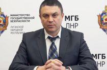 Глава Госбезопаности ЛНР объявил об отставке Плотницкого и своем назначении