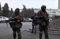 В Кремле опровергли поддержку «определенных сил» в ЛНР