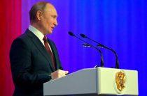Нечего на Москву фыркать: поляков жестко осадили за претензии к Путину