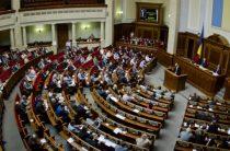 За обездоленных украинцев сожгут Раду