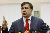 Саакашвили перепутал символ Украины