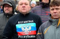 Украина расследует выдачу паспортов в Донбассе