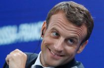 Франция указала на ошибку НАТО в отношении России