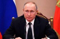Путин сделал срочное обращение к россиянам