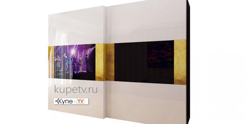 Шкаф-купе со встроенным телевизором от компании «Купе+TV»