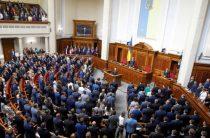 Соратникам Зеленского запретили общаться с российскими журналистами